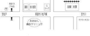 おおはし歯科クリニック 松戸市 健康歯科チャンネル